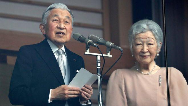 emperor Akihito.jpg